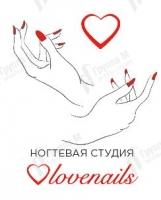 """Компания """"LoveNails"""""""