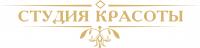 "Компания ""СТУДИЯ КРАСОТЫ"""