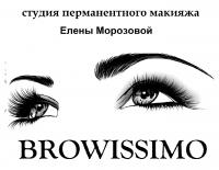 "Компания """"BROWISSIMO"""""
