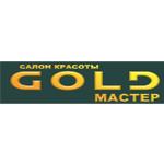 "Компания ""Gold Мастер"""