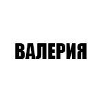 """Компания """"Валерия"""""""