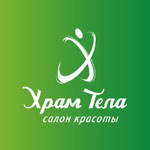 "Компания ""Храм Тела"""