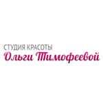 """Компания """"Ольги Тимофеевой"""""""