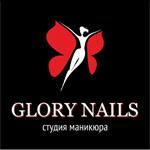 """Компания """"Glory Nails"""""""