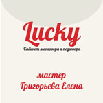 "Компания ""Lucky"""