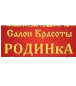 """Компания """"РОДИНкА"""""""
