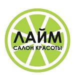 """Компания """"ЛАЙМ"""""""