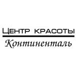 """Компания """"Континенталь"""""""
