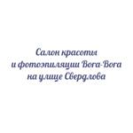 """Компания """"Bora-Bora"""""""