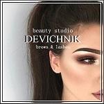"Компания ""Devichnik"""