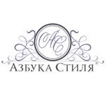 """Компания """"Азбука Стиля"""""""