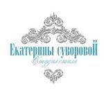 """Компания """"Екатерины Суворовой"""""""