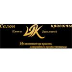 """Компания """"Ирины Кузьминой"""""""