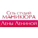 """Компания """"Сеть студий маникюра Лены Лениной"""""""