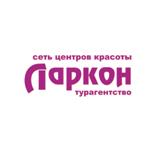 """Компания """"Ларкон"""""""