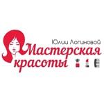 """Компания """"Юлии Логиновой"""""""
