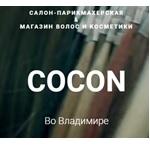 """Компания """"Сocon"""""""