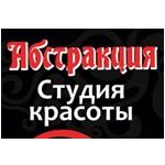 "Компания ""Абстракция"""