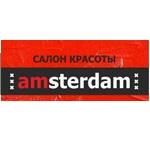 "Компания ""Amsterdam"""