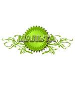 """Компания """"Мальта"""""""