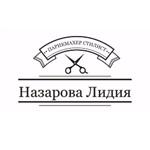 """Компания """"Лидии Назаровой"""""""