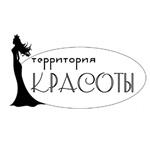 """Компания """"Елены Таскаевой"""""""