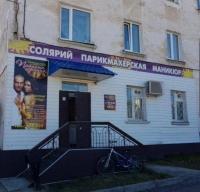 """Компания """"Наталья"""""""