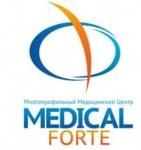 """Организация """"Медикал Форте"""""""