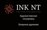 "Компания ""INK NT Tattoo Collective"""