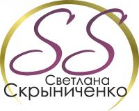 """Компания """"Студия Скрыниченко Светланы"""""""