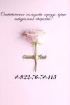 "Организация ""Bloom by Nataly"""
