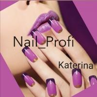 """Компания """"Nail Profi"""""""