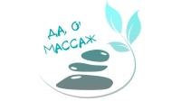 """Компания """"Da' O, Massag"""""""