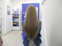 """Компания """"Студия наращивания волос"""""""