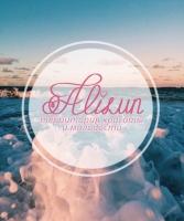 "Компания ""Alisun"""