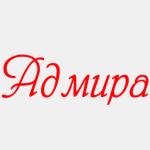 "Компания ""Адмира"""