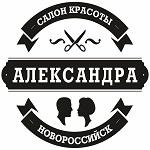 """Компания """"Александра"""""""