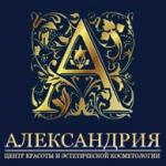 "Компания ""Александрия"""