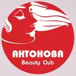 """Компания """"студия Екатерины Антоновой"""""""