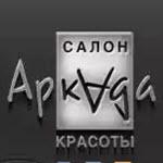 "Компания ""Аркада"""