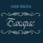 "Компания ""Бакарас"""