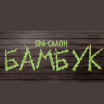 "Компания ""Бамбук"""