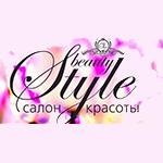 "Компания ""Beauty Style"""