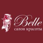 """Компания """"Belle"""""""