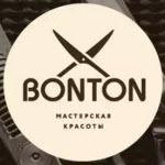 """Компания """"Bonton"""""""
