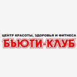 """Компания """"БЬЮТИ-КЛУБ"""""""