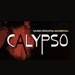 """Компания """"Calipso"""""""