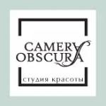 """Компания """"Camera Obscura"""""""