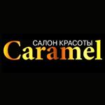 """Компания """"Caramel"""""""