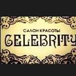 """Компания """"Celebrity"""""""